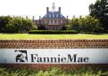 DoubleLine on why Fannie, Freddie won't be released from conservatorship soon